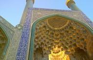 هنر ایرانی / فیلم کوتاهی از کاشیکاری مسجد امام