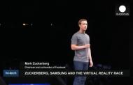 فیسبوک و سامسونگ در مسابقه واقعیت مجازی با یکدیگر همکاری خواهند کرد