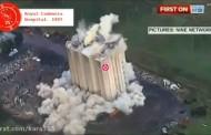 ۱۰ تخریب ناموفق مشهور جهان