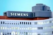 ساختمانهای هوشمند آینده از دیدگاه زیمنس
