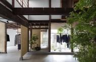 تبدیل خانه ای قدیمی به فروشگاهی مدرن