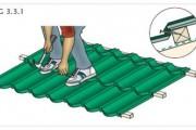 طریقه نصب تایل های سنگریزه ای (سقف های شیبدار سنگریزه ای)